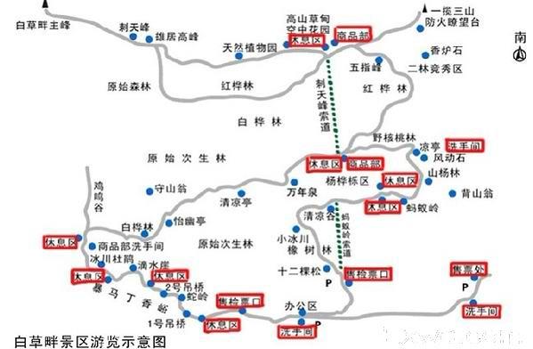 河北省旅游景点地图